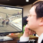 絶対当たる競馬予想