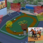 大井競馬のパドック多視点化の新パドックビジョン登場